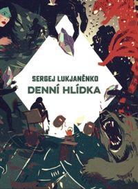 Lukjanenko_Denni-hlidka