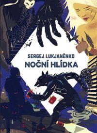 Lukjanenko_Nocni-hlidka